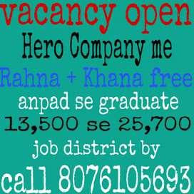 Hero motors company me urgently hiring for hero company