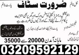 Male and female required