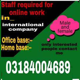 Required make and female for online marketing and office managment