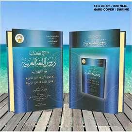 Buku kitab syarah durusul lughoh lughah 1-4 belajar bahasa arab mudah