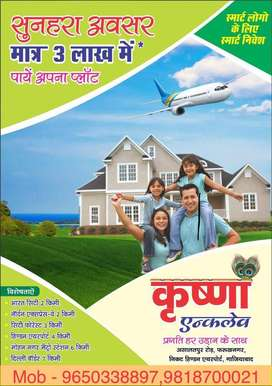 Plots Starts from 3 Lac near mohan Nagar