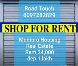 Road Touch Shop rent 24K