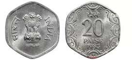 25 PAISA GEM UNC COINS