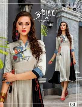 S.D Textiles bazaar