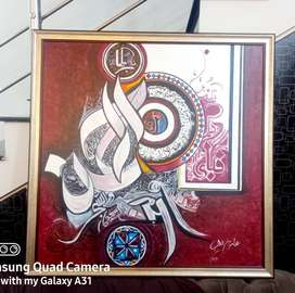 My Dark Red Modern calligraphy painting of sura Rehman  is for sale