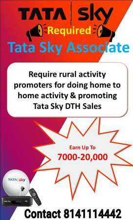 Activity Promoter