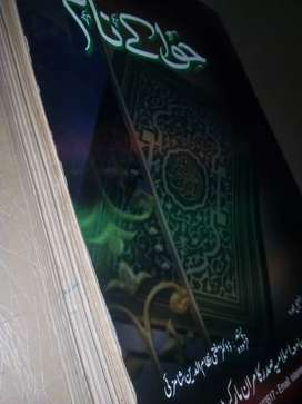 Islamic book for sale