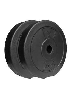 3Kg x 2 Pvc gym plates