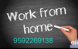 Extra earn income by internet, you r boss ur job