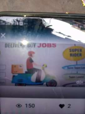 Neend urgent Delivery boy requirement