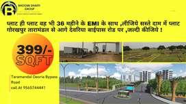 गोरखपुर में पाए निवेश योग्य प्लाट आसान किस्तो के साथ देवरिया बाईपास पर
