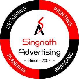 Job Opening for Social Media Marketing Executive