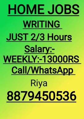 Ghar baithe writing kijiye or weekly 12000 kamaye