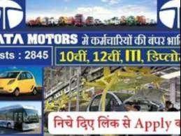 Urgent Hiring in TATA Motors Company whats app number-