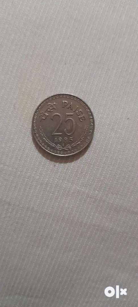 old coin 25p