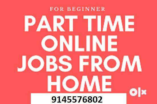 BACKOFFICE WORK DATA ENTRY 25K TO 30K SALARY/work from home 0