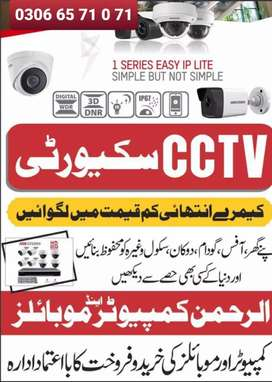 I am cctv camera repering and installing man and electrion