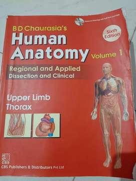 Anatomy book bd chaurasia