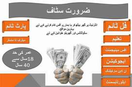 Online marketing jobs available specially students and females