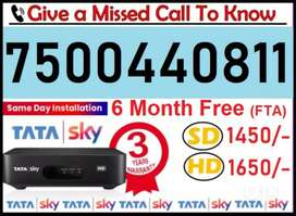 Guitar Tata Drum Sky Mo new Connection- All India Service