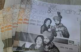 Gupta Records gramophone vinyl