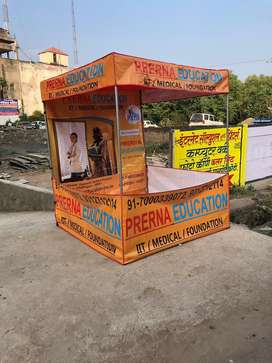 Boys required for marketing
