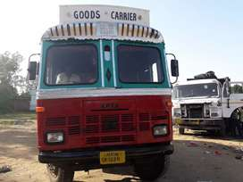 Water tanker good condition  all paper complete
