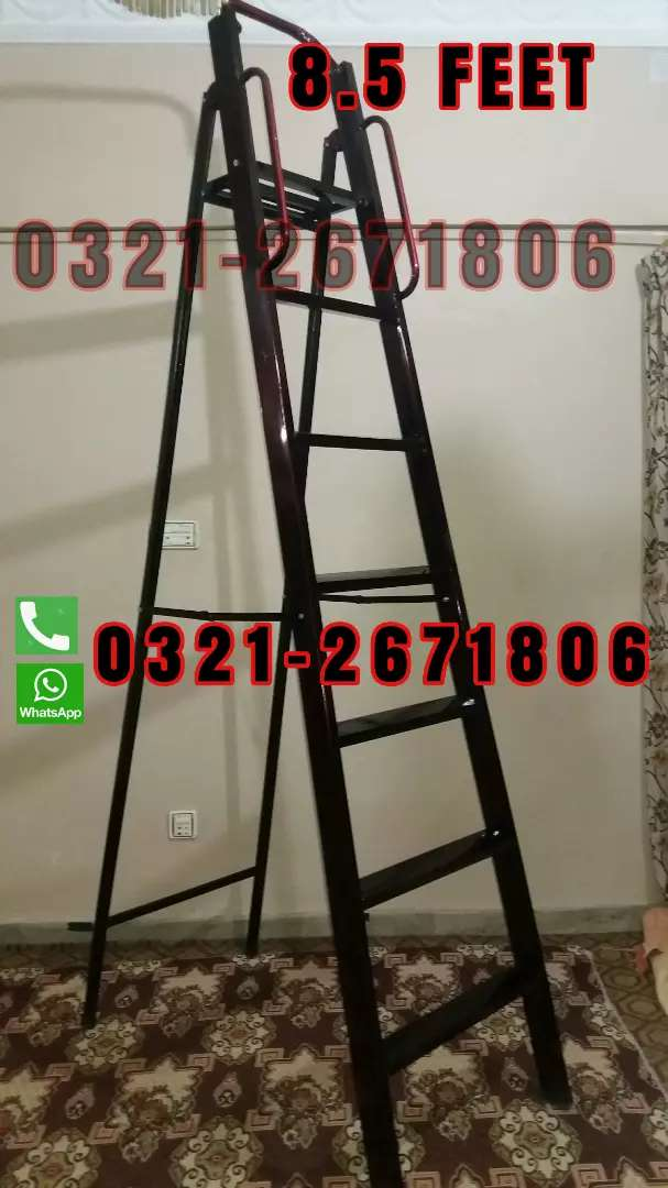 8.5 FT MOVEABLE LADDER 0