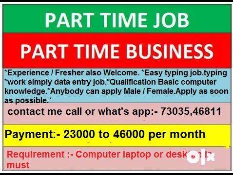Earn Rs.23000/- monthly. Apply Now - Govt. approved Data Entry Jobs 0