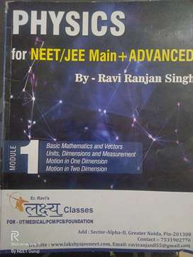 Coaching for NEET/JEE & PCMB