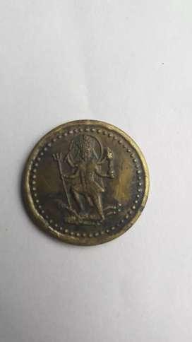 Kalka Maa coin