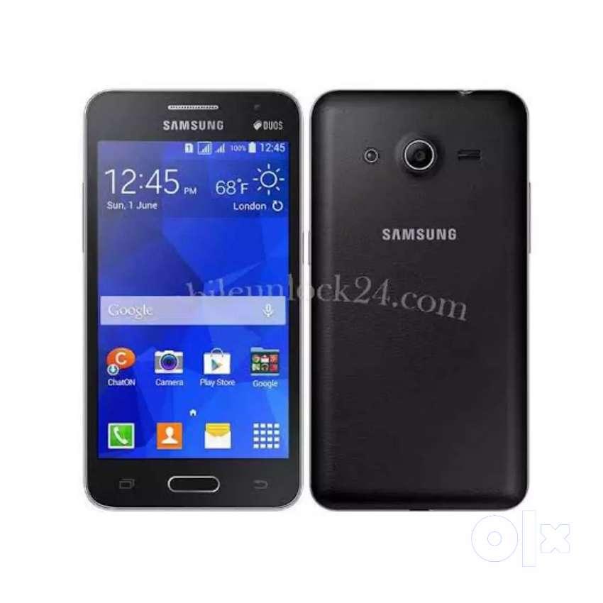 Samsung core 0