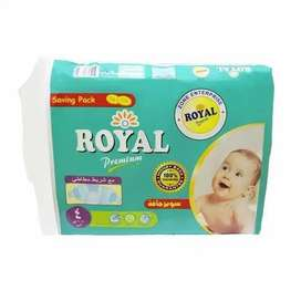 Royal Diapers in whole sale rate.