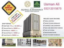 Offices Available On Installment 300M to Main Gate in BTK