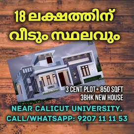 3 Cent Plot with 850 Sqft House