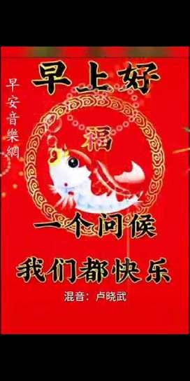 Guru privat Bahasa Mandarin
