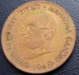 20 rupees 1869-1948