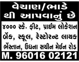 4000sqft hall for sell/ rent