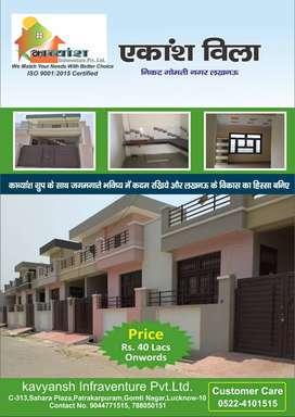 Get villa near Gate no.3 adjacnt to amity university