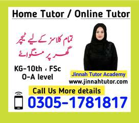 Need Fresh and Experience Home Tutor Team / part time working