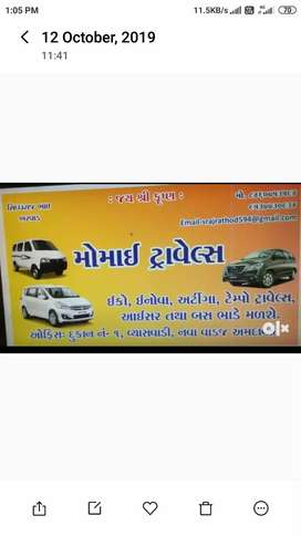 Rent Ecco car all india 24 hours Availabe