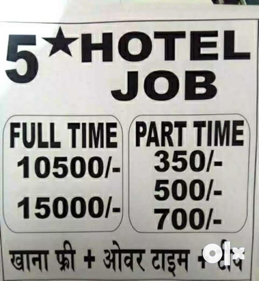 Urgently required in 5 Star hotel 0