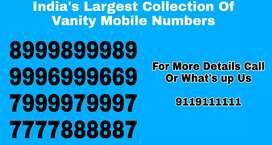 Vanity v vip mobile number