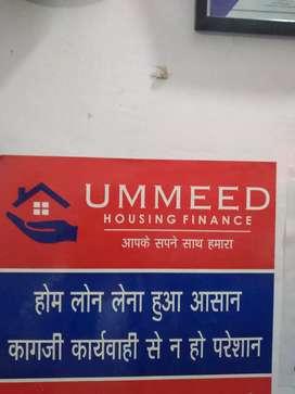 Personal Loan,home loan