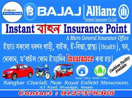 Instant Bahan insurance point