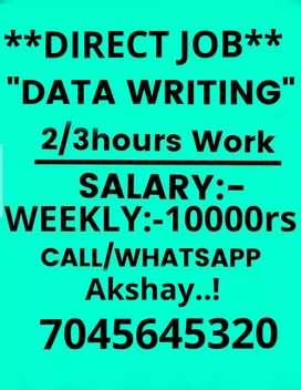 Homejob offer