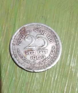 I have Old coin 25 Paisa in 1960