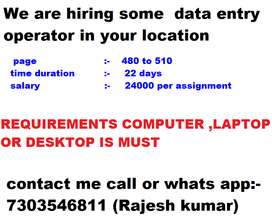 Online and Offline Part Time Data Entry Operator Jobs