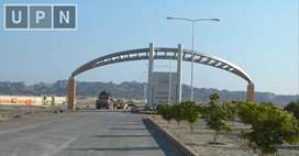 Gwadar Central 4 Marla Commercial Plot Available For Sale