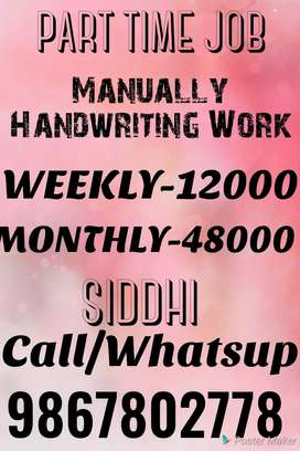 Manually handwwriting job